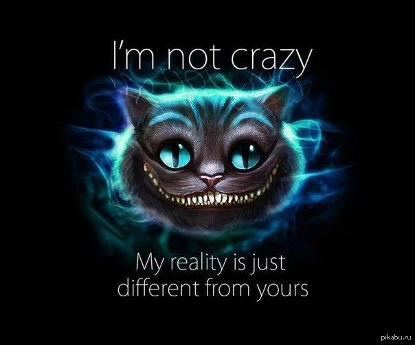 Как говорит чеширский кот