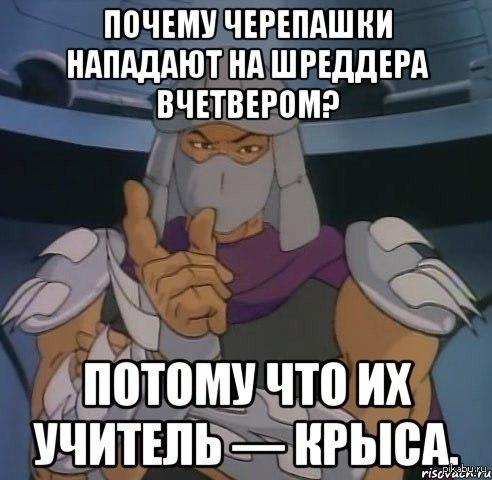 http://s.pikabu.ru/post_img/2013/07/06/7/1373107807_120673813.jpg