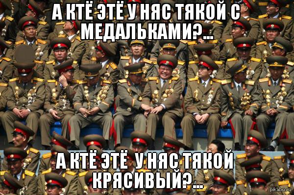 Новости онлайн с славянска
