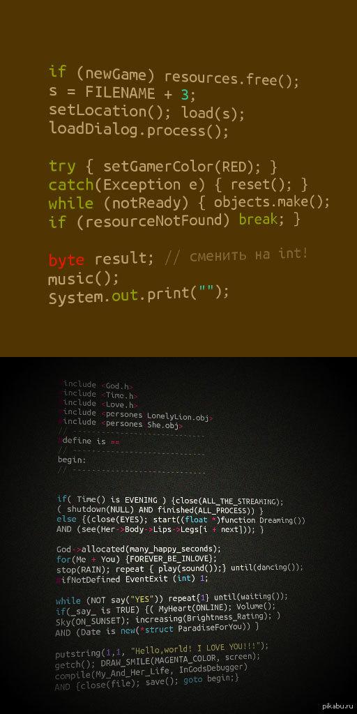 Стихотворения про программистов