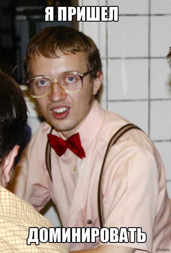 Сперма в рот парню доминирование 5 фотография