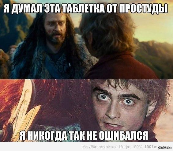 http://s.pikabu.ru/post_img/2013/07/10/10/1373474830_378275471.jpg