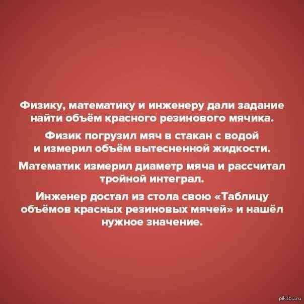 1373465089_1824292008.jpg
