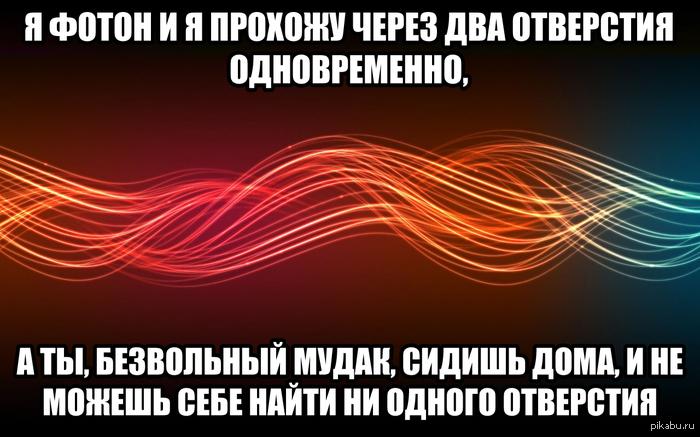 написано 22.09.2014 15:47:57