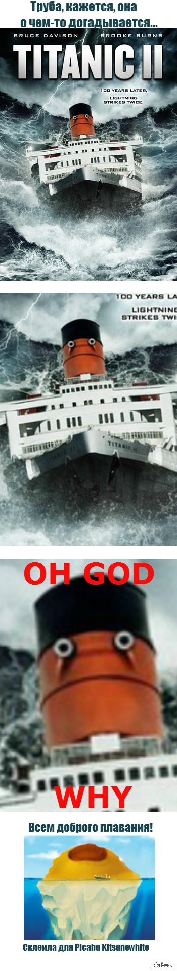 """""""Титаник 2, или Дело - труба!"""" Искала, какой бы фильм посмотреть, и тут..."""