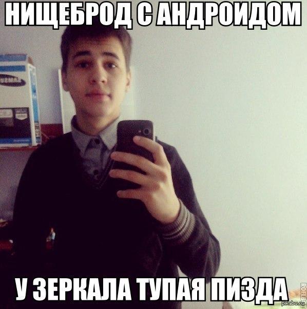 тп зеркале фото