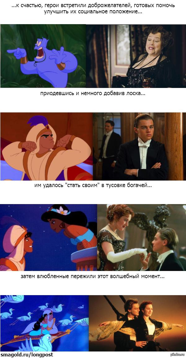 один и тот же фильм: