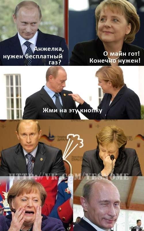 """""""Здесь мы не можем идти на компромиссы, вещи нужно называть своими именами"""", - Меркель об оккупации Крыма - Цензор.НЕТ 4982"""