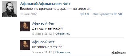http://s.pikabu.ru/post_img/2013/07/16/12/1374001252_974861237.png