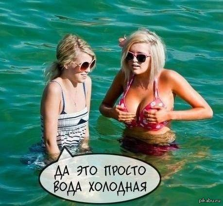 che-nibud-interesnoe-pro-golih-devushek