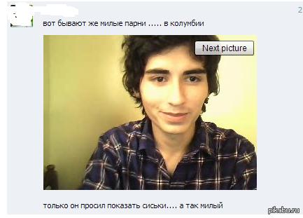 Чат Рулетка  русский видеочат на chatvidru
