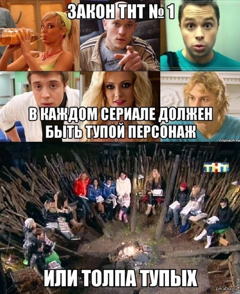 картинки сериалов:
