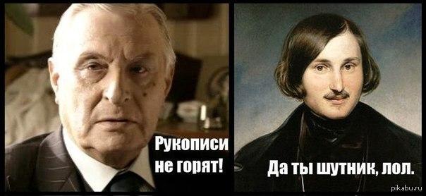 http://s.pikabu.ru/post_img/2013/07/17/8/1374062357_334967516.jpg