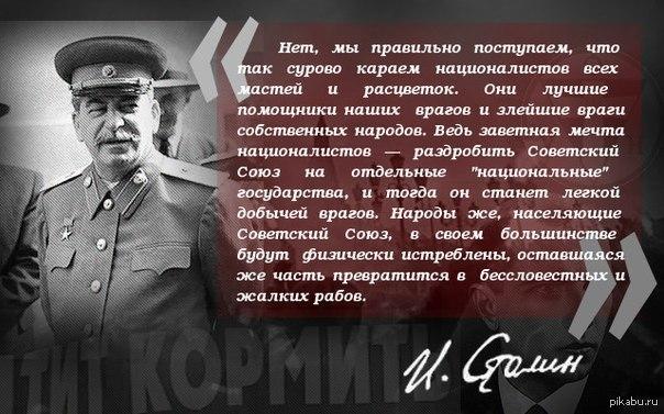 http://s.pikabu.ru/post_img/2013/07/18/10/1374163710_867368595.jpg