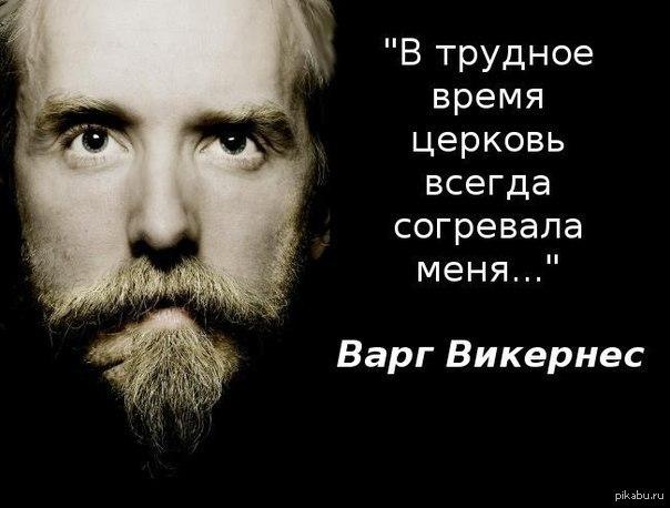 http://s.pikabu.ru/post_img/2013/07/18/4/1374117203_703592366.jpg