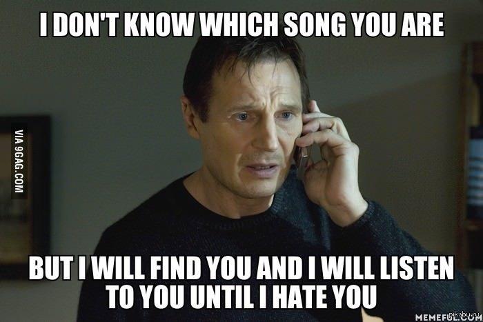 слушать песню ты кто: