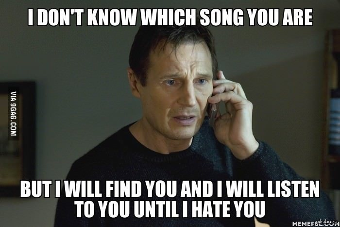 слушать песню я тебя за: