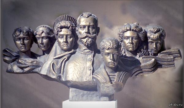 В лепешов царская семья скульптура
