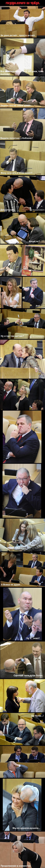 Русско украинский порно сестра уснула 7 фотография