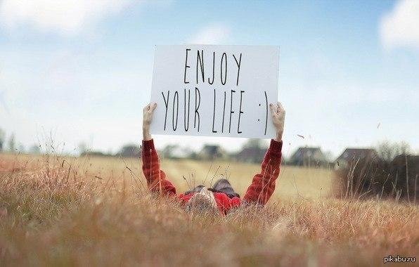 Скачать как сделать свою жизнь легкой и интересной карнеги
