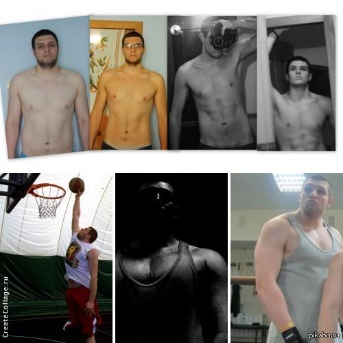 как похудеть со 110 кг отзывы