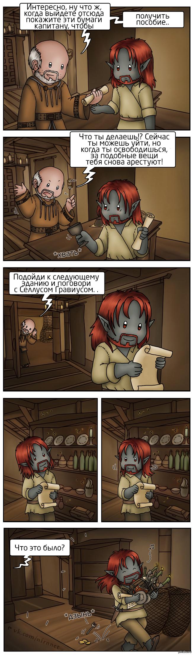 http://s.pikabu.ru/post_img/2013/07/20/10/1374339552_1949108038.jpg
