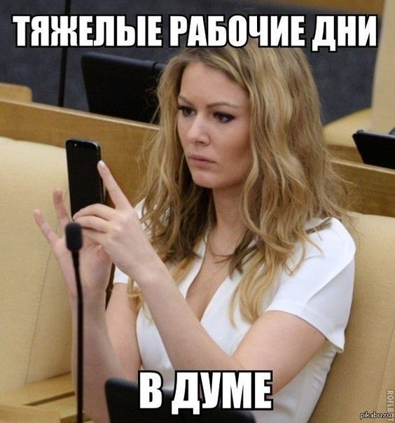 Фото девушек вконтакте 18 26 фотография