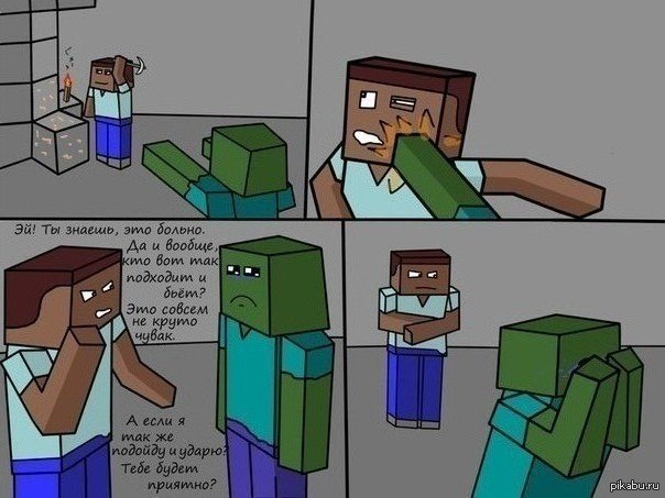 Video minecraft iac priuciti canea