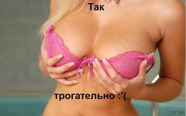 виды женской груди фото