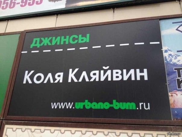 http://s.pikabu.ru/post_img/2013/07/22/11/1374514101_1331539669.jpg