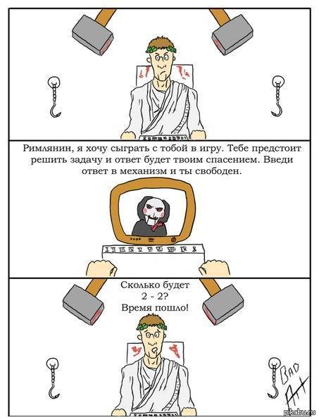 http://s.pikabu.ru/post_img/2013/07/22/5/1374473186_1646203654.jpg