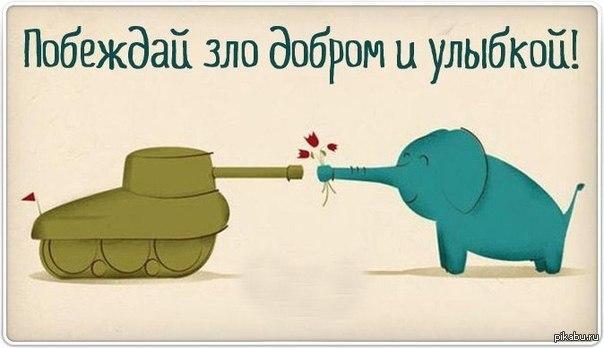 Peace!                                 1374487097_656621719