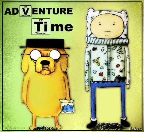 Время варить! Пародийная обложка с персонажами из Adventure time на сериал Breaking Bad (Во все тяжкие)