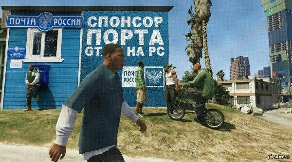 Gta 5 россия скачать торрент - фото 4