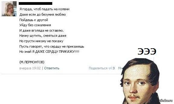 http://s.pikabu.ru/post_img/2013/07/23/7/1374575268_1597974503.jpg
