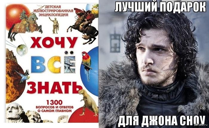 http://s.pikabu.ru/post_img/2013/07/23/9/1374589076_1861774988.jpg
