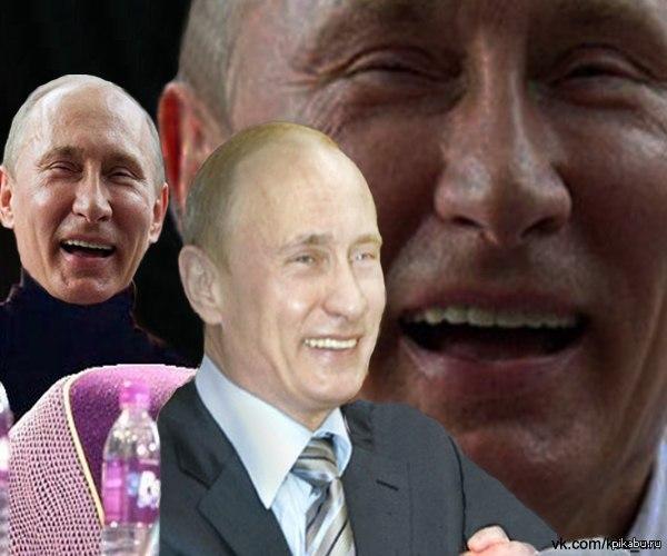 Заменил Тома Круза на Путина. Получилось забавно. Актуально.