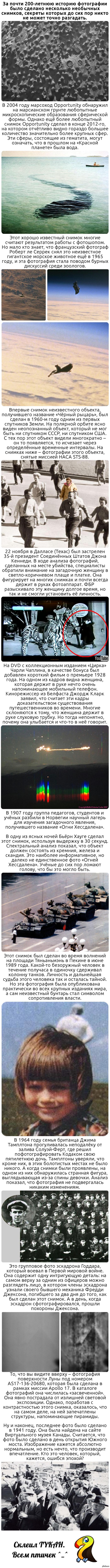 http://s.pikabu.ru/post_img/2013/07/29/8/1375096370_397256614.png