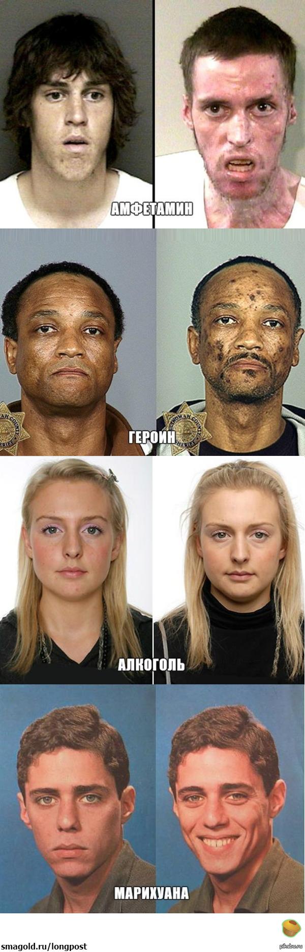 amfetamini-dlya-lecheniya-seksualnih-rasstroystv