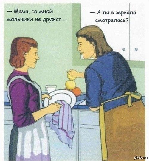 kak-ya-vieb-svoyu-mamku