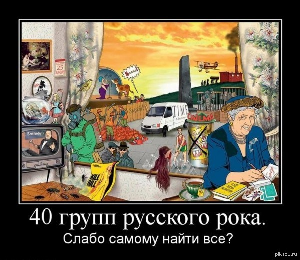 Русская девочка кушает хуи 28 фотография