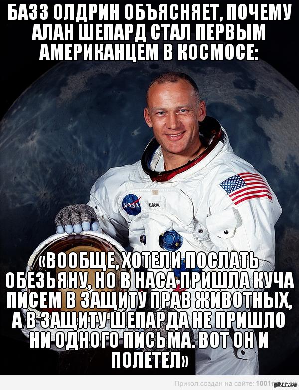http://s.pikabu.ru/post_img/2013/08/01/6/1375341675_606725613.jpg