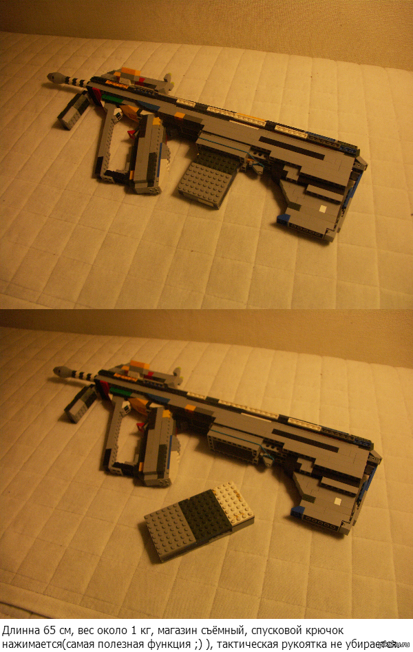 Steyr AUG из Лего