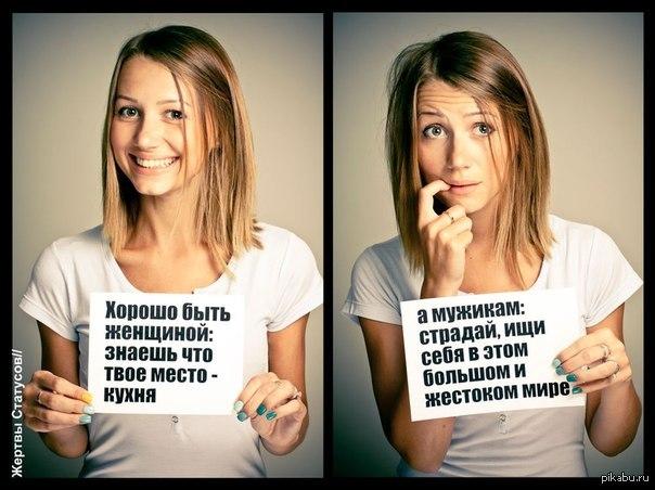 Красивые статусы - millionstatusov.ru