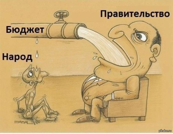Картинки по запросу государство и народ россии картинки