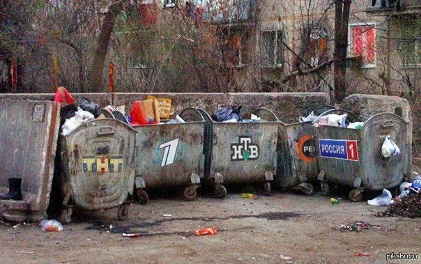 Россия активно тренирует террористов и наращивает военное присутствие на границе с Украиной, - МИД - Цензор.НЕТ 8227