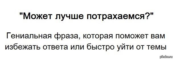 ya-i-muzh-domashniy-russkiy-porno-roliki