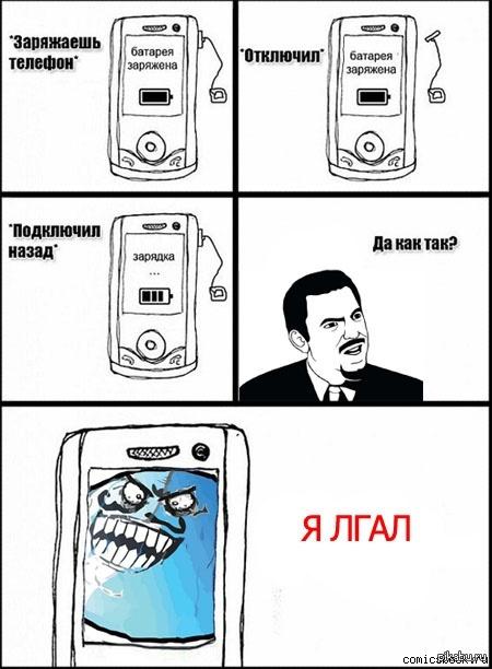 Как сделать мем с телефона