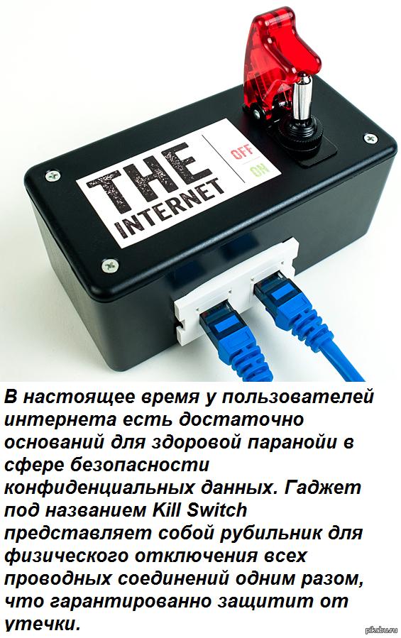 Кибератака на украинские энергосистемы готовилась не менее полугода, - Минэнергоугля - Цензор.НЕТ 8381