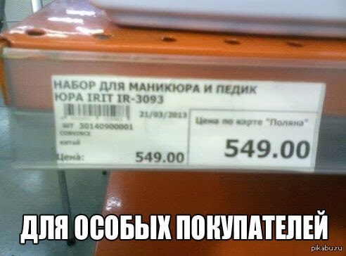 http://s.pikabu.ru/post_img/2013/08/13/9/1376402523_1332318850.jpg